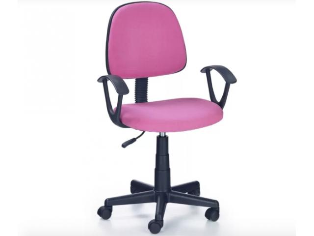 Крісло молодіжне Halmar Darian Bis 5 кольорів