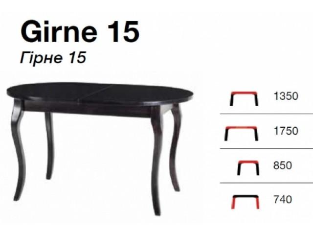 «Гірне 15» — обідній стіл з масиву бука (135(175)×85 см)