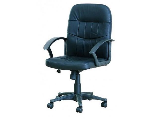 Крісло офісне Halmar Brian