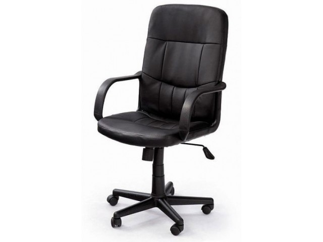 Крісло офісне Halmar Denzel
