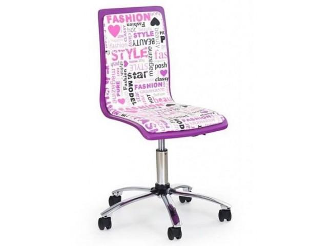Крісло молодіжне Halmar Fun 7