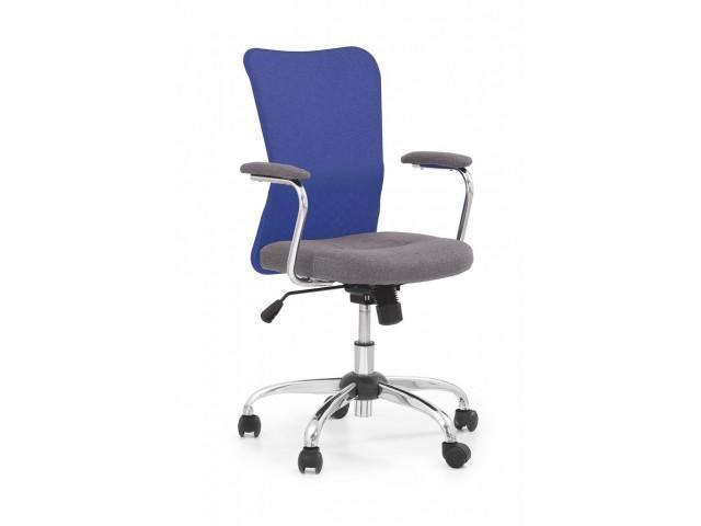 Крісло офісне Halmar Andy